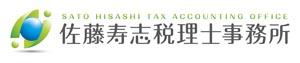 手稲駅徒歩5分の税理士事務所|佐藤寿志税理士事務所